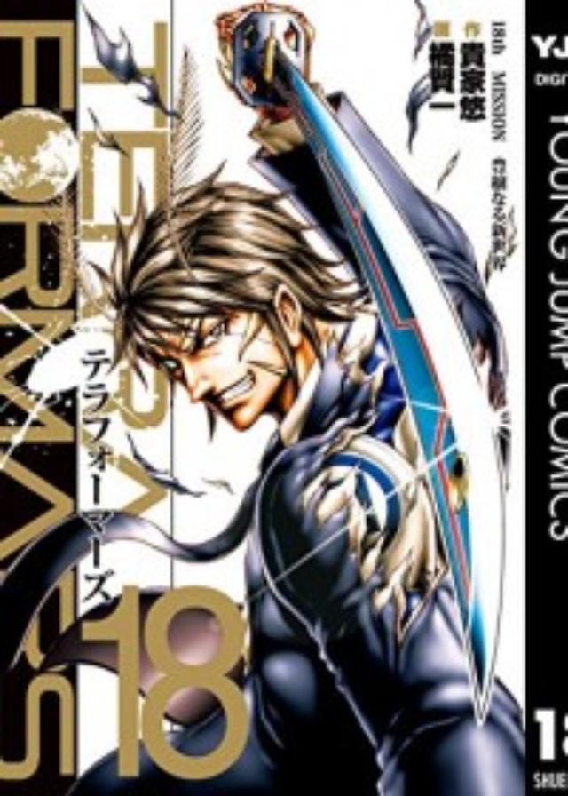 画像: 【8月19日】本日発売のコミックス一覧
