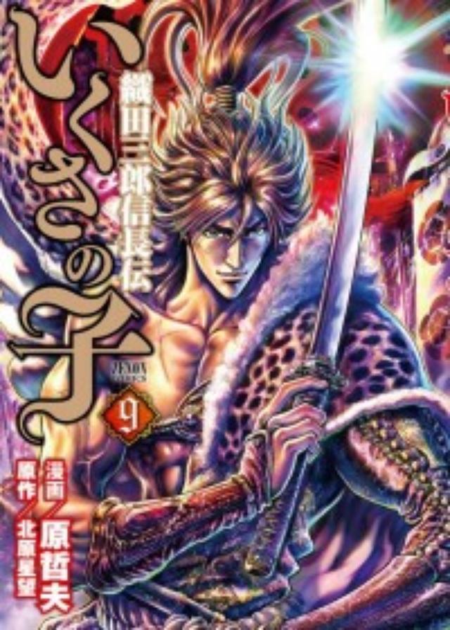 画像: 【8月20日】本日発売のコミックス一覧