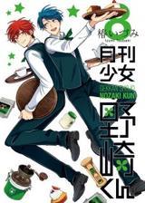 画像: 【8月22日】本日発売のコミックス一覧