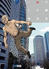 画像: 【8月23日】本日発売のコミックス一覧