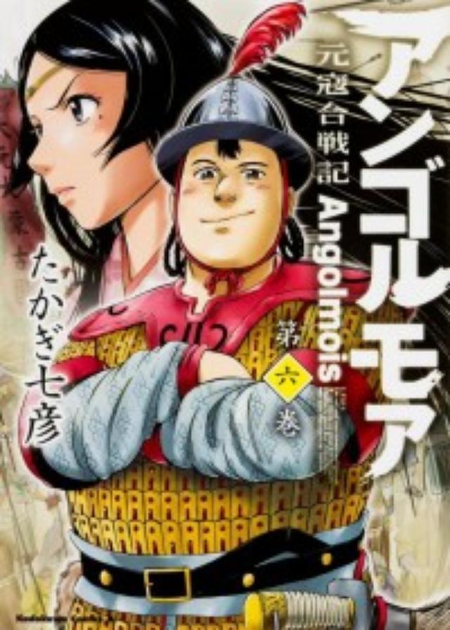 画像: 【8月26日】本日発売のコミックス一覧