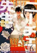 画像: 【8月27日】本日発売のコミックス一覧