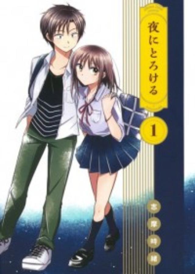 画像: 【8月31日】本日発売のコミックス一覧