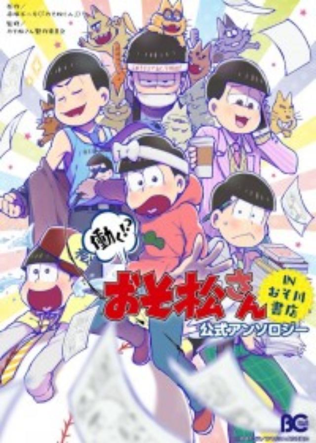 画像: 【9月1日】本日発売のコミックス一覧
