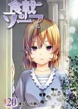 画像: 【9月2日】本日発売のコミックス一覧