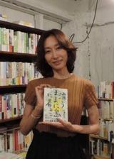 画像: 乳がん治療の果てに離婚をし、東京を捨て地方移住を決めた―。文筆家・内澤旬子の地方移住顛末記【イベントレポート】