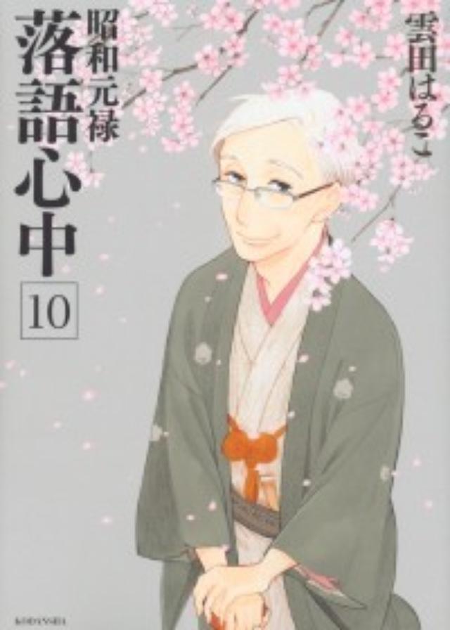 画像: 【9月7日】本日発売のコミックス一覧