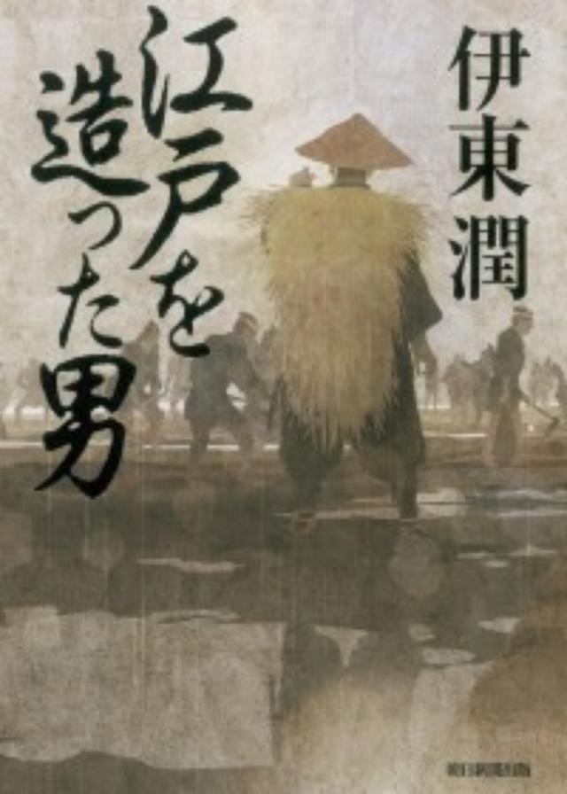 画像: 【9月7日】本日発売の書籍(文芸)一覧