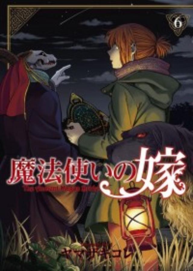 画像: 【9月10日】本日発売のコミックス一覧