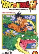 画像: アニメ『ドラゴンボール超』第57話が神回だったと話題に!まさかのユーチューバーネタに腹筋崩壊騒ぎ