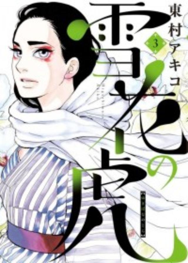 画像: 【9月12日】本日発売のコミックス一覧