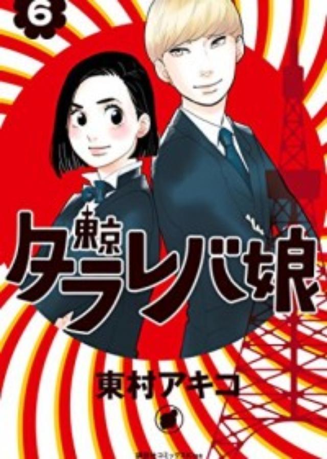 画像: 【9月13日】本日発売のコミックス一覧