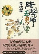 画像: 【9月13日】本日発売の書籍(文芸)一覧