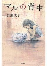画像: 【9月14日】本日発売の書籍(文芸)一覧