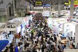 画像: 『ONE PIECE』『名探偵コナン』の原画展示も! 日本最大の本の祭典「東京国際ブックフェア」が9月23日から開催