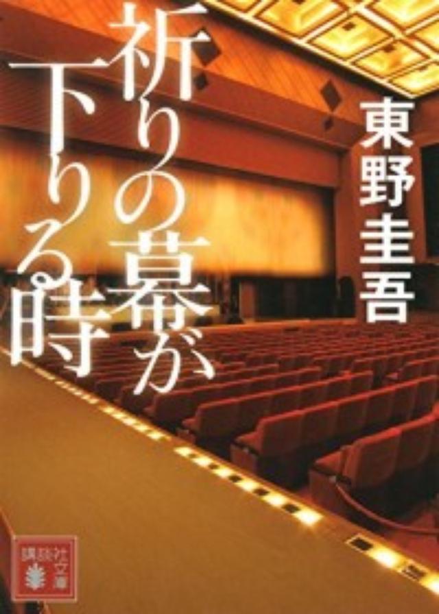 画像: 【9月15日】本日発売の文庫・ライトノベル一覧