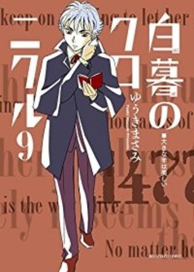 画像: 本好きが選ぶ今週のおすすめコミックランキング!!【9月第2週】