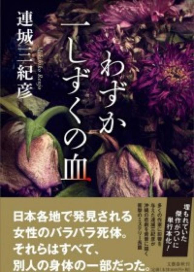 画像: 【9月15日】本日発売の書籍(文芸)一覧