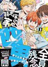 画像: 【9月15日】本日発売のコミックス一覧