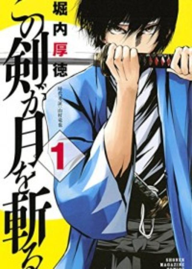 画像: 【9月16日】本日発売のコミックス一覧