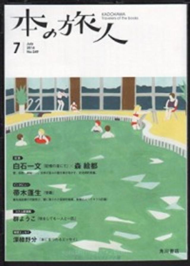 画像: 2018年大河ドラマ「西郷どん!」に期待の声続々!「女2人の視点で描く西郷どんはどんな風になるんだろう!?」