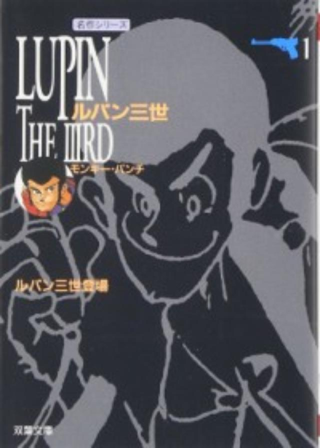 画像: 「これは期待感ヤバいな」石川五ェ門にスポットを当てた「ルパン三世」新作劇場アニメにファン大興奮