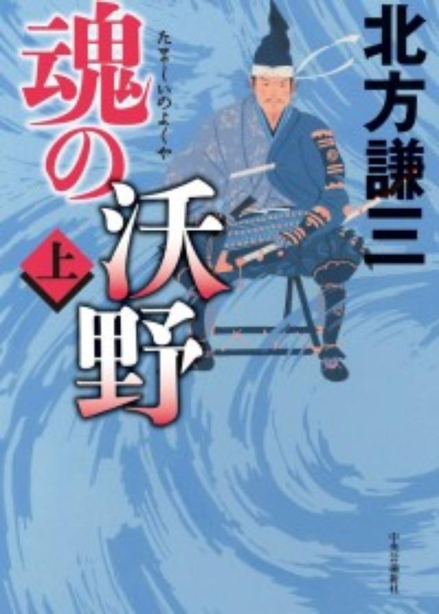 画像: 【9月20日】本日発売の書籍(文芸)一覧