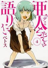 画像: 【9月20日】本日発売のコミックス一覧