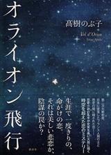 画像: 【9月21日】本日発売の書籍(文芸)一覧