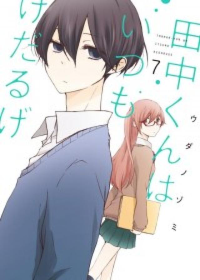 画像: 【9月21日】本日発売のコミックス一覧