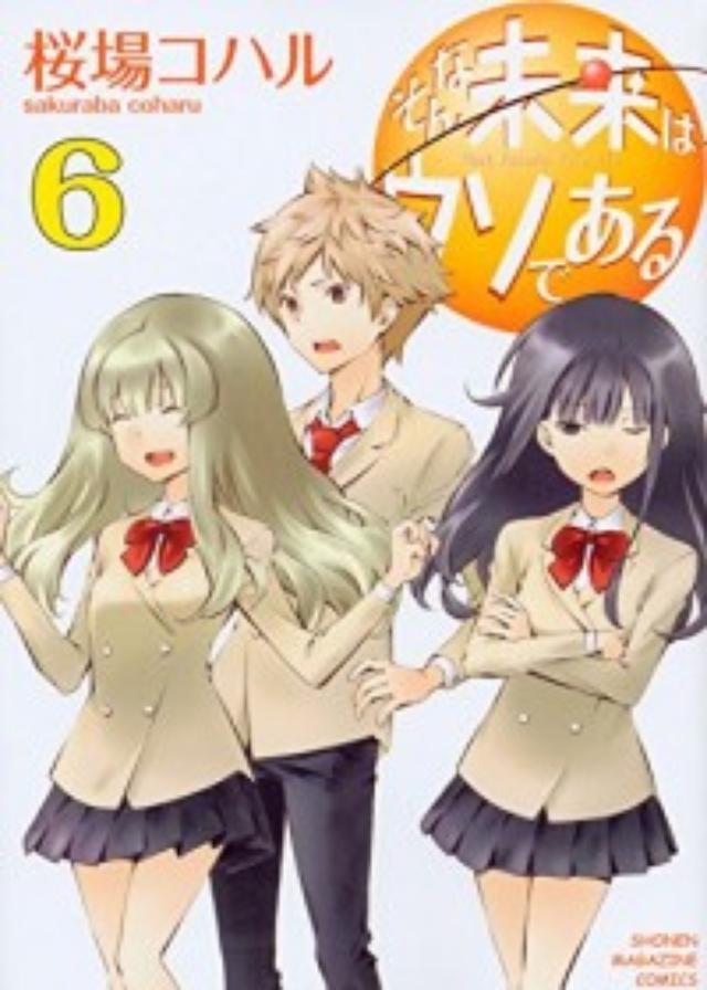 画像: 本好きが選ぶ今週のおすすめコミックランキング!!【9月第3週】