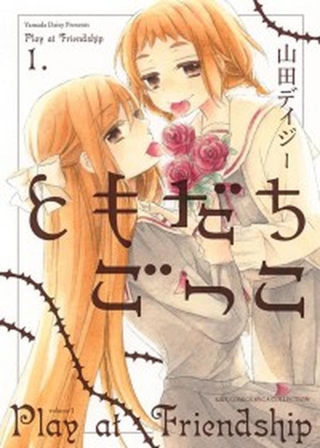 画像: 【9月24日】本日発売のコミックス一覧