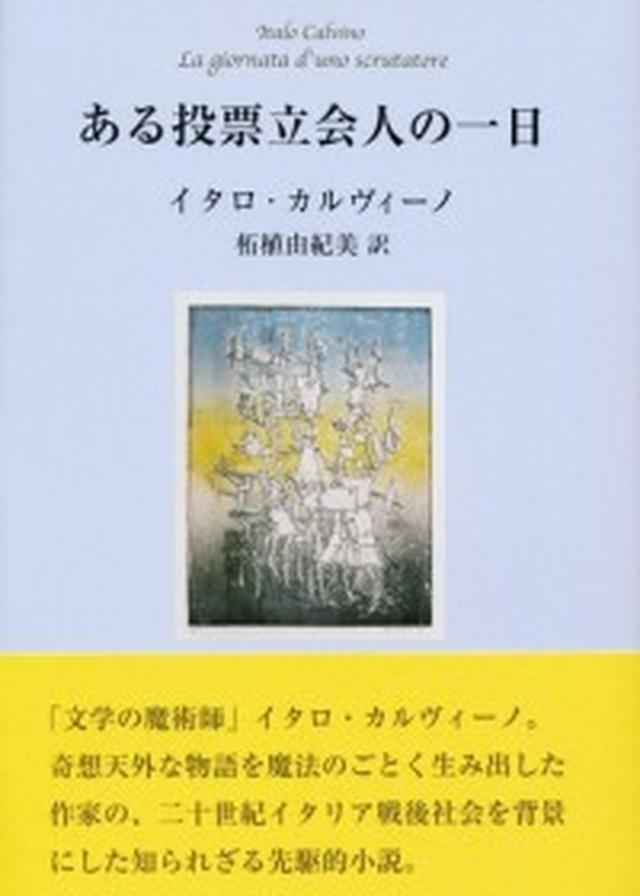 画像: 【9月25日】本日発売の書籍(文芸)一覧