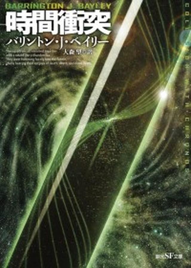 画像: 【9月26日】本日発売の文庫・ライトノベル一覧