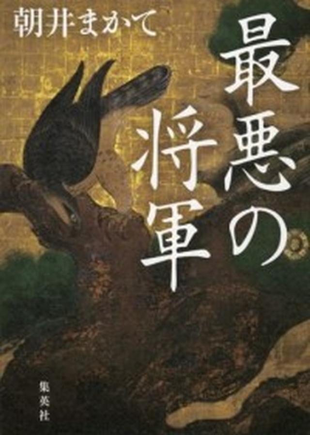 画像: 【9月26日】本日発売の書籍(文芸)一覧