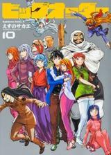画像: 【9月26日】本日発売のコミックス一覧
