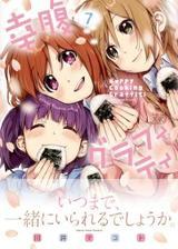 画像: 【9月27日】本日発売のコミックス一覧