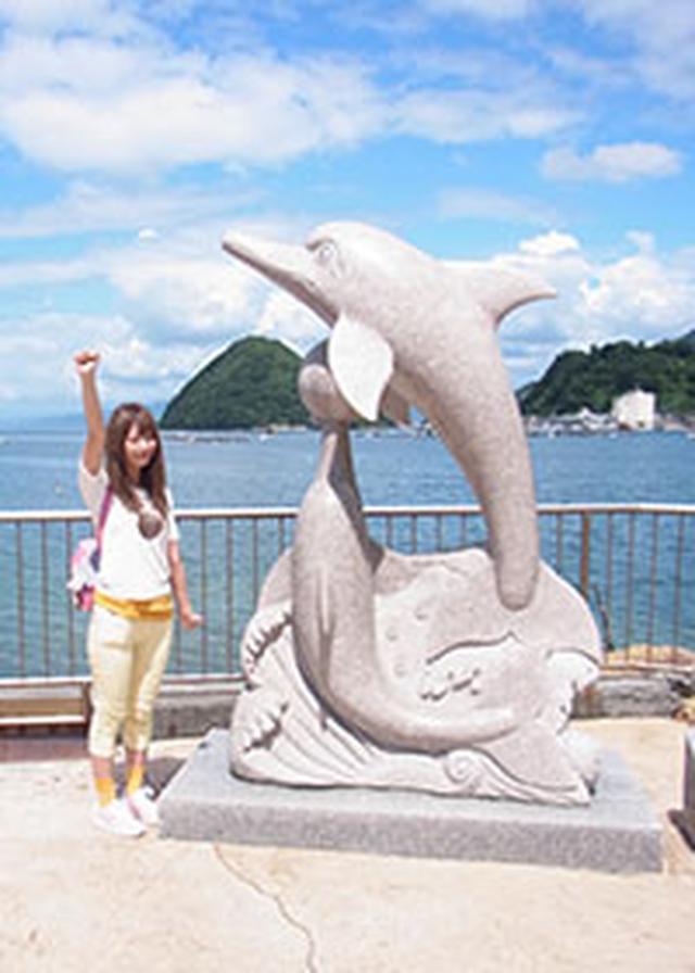 画像: 【サンシャイン!!聖地巡礼】アニオタRQ「日野礼香」『アニメの極み!』vol.4