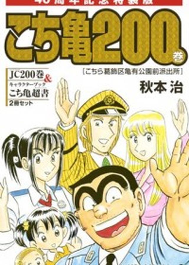 画像: 本好きが選ぶ今週のおすすめコミックランキング!!【9月第4週】