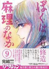 画像: 【9月28日】本日発売のコミックス一覧