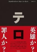 画像: 【9月28日】本日発売の文庫・ライトノベル一覧