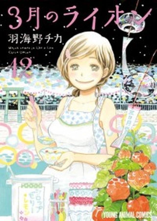 画像: 【9月29日】本日発売のコミックス一覧