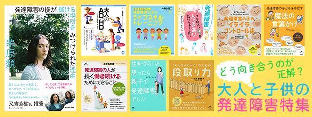 画像: 発達障害児に対する日本の教育は間違っている!? 栗原類 「アメリカでの出会いと経験が、今の自分につながった」【インタビュー前編】