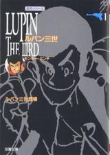 画像: 鈴木亮平、今度は『ルパン三世』の銭形警部に! 「今からワクワクしちゃう!」と期待の声