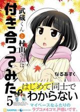 画像: 【10月12日】本日発売のコミックス一覧