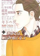画像: 【10月13日】本日発売のコミックス一覧