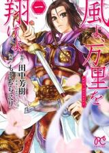 画像: 【10月14日】本日発売のコミックス一覧