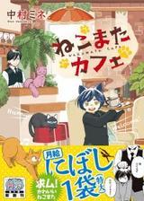 画像: 【10月15日】本日発売のコミックス一覧