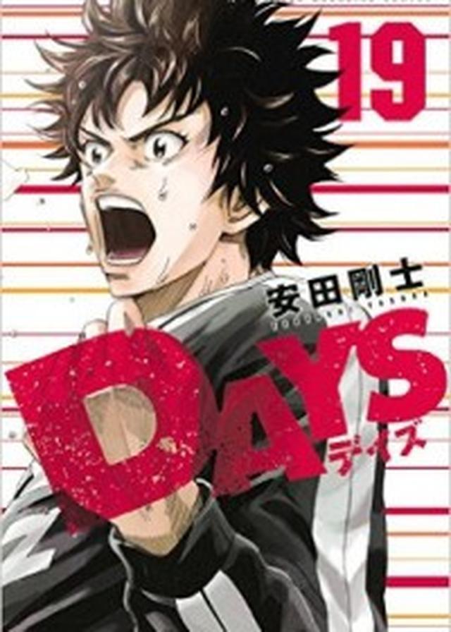 画像: 【10月17日】本日発売のコミックス一覧