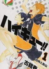 画像: 「改めて考えると凄いな」現在連載中の『週刊少年ジャンプ』スポーツ漫画にはある特徴が...!?